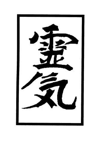 Traditional Usui Reiki Energy Awaken